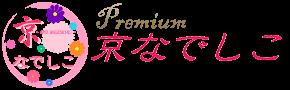 レンタル着物「京なでしこ」祇園店