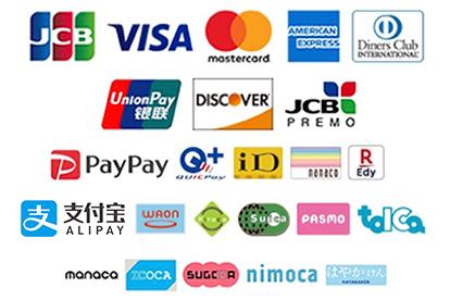 各種カード・電子マネー対応