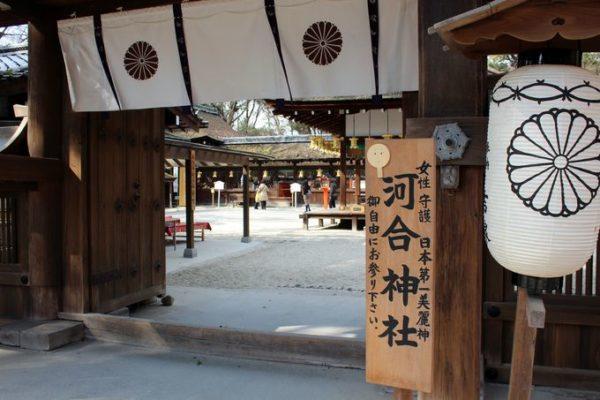 下鴨神社(河合神社)